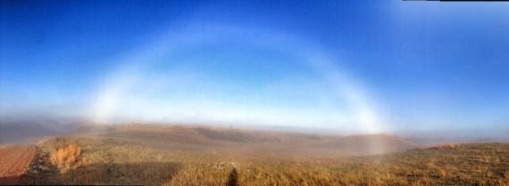 Fogbow Teddy Roosevelt National Park Medora ND IMG_2904