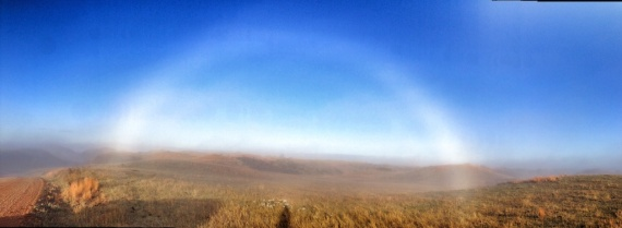 Fogbow Teddy Roosevelt National Park Medora ND IMG_2904